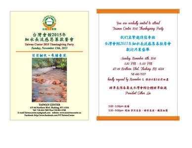 Invitation 3rd
